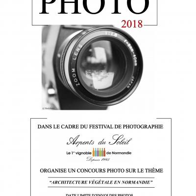 Festival de photographie aux Arpents du Soleil. Exposition et concours. (5 photos)
